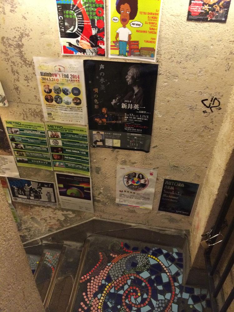 アンデパンダンへと降りる階段。