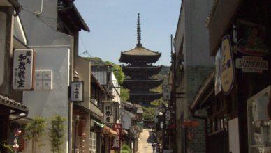 法観寺(八坂の塔) 清水寺・東山・祇園エリアのおすすめ散策コース