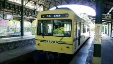 叡山電鉄 車両